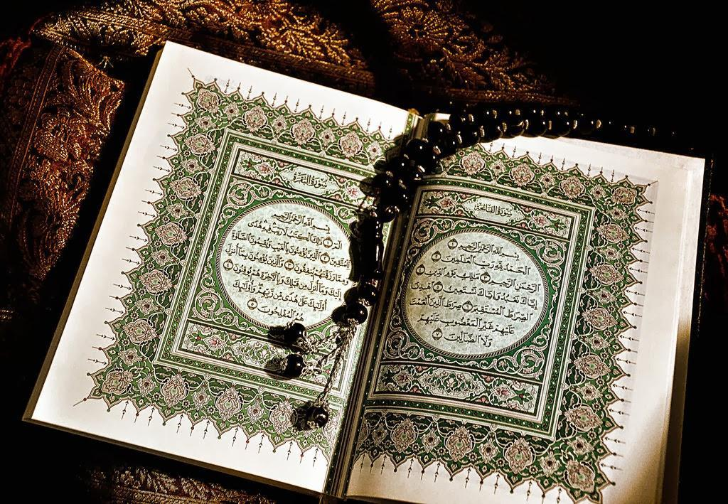 Learn Quran with Urdu Translation