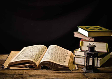Other Online Quran Courses